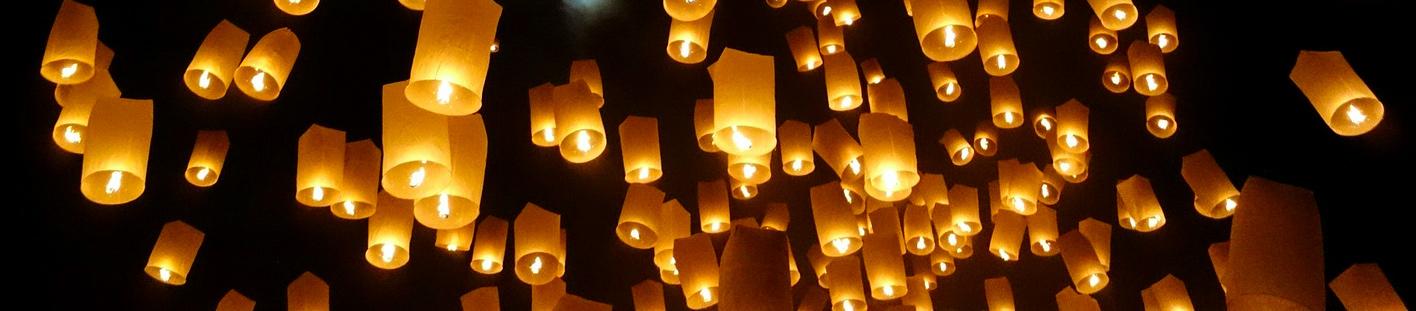 lanterncover